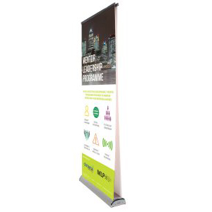 Edge 2 Double Sided Pull Up Banner Stand